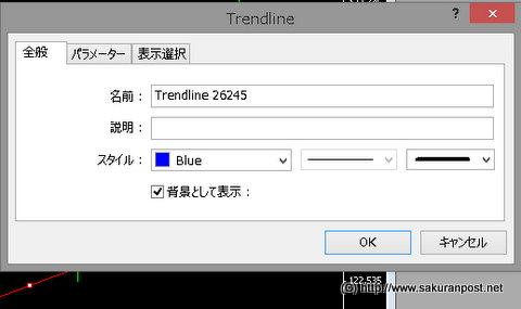 青色、太いライン