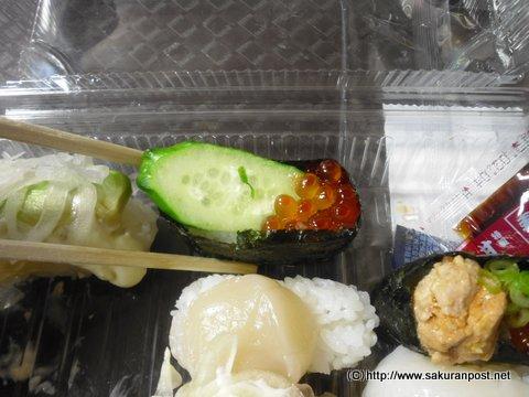 寿司ネタいくら軍艦巻き