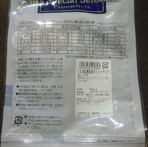 CIMG0003 (2)
