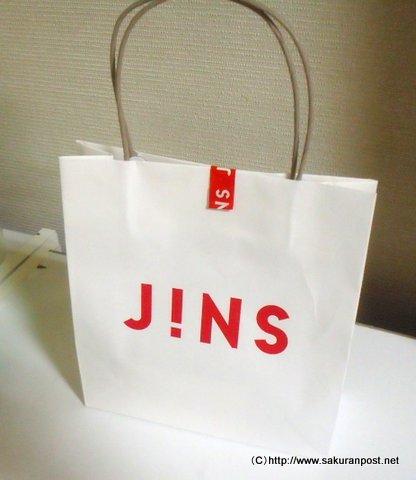 jinsの買い物袋