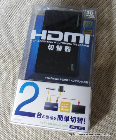 サンワのHDMI切り替え器