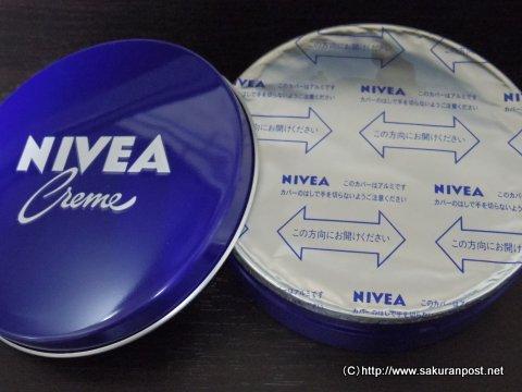 NIVEA青缶の内蓋