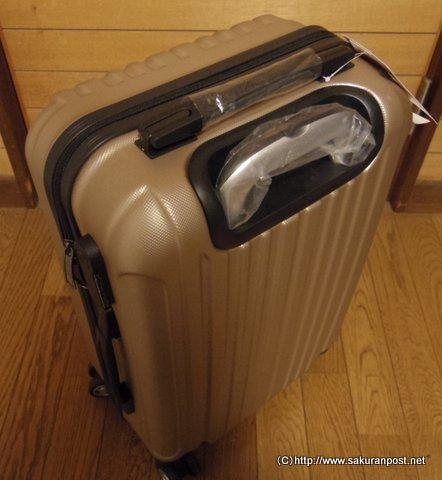 機内に持ち込めるキャリーバッグ