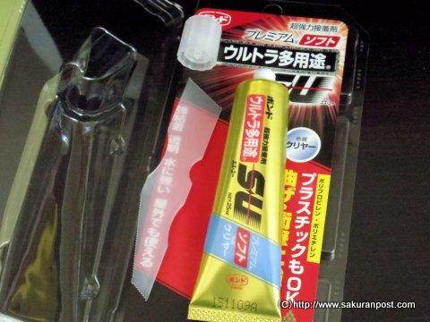プラスチック、ガラスも接着できる