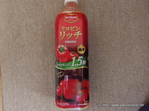 デルモンテ(キッコーマン)トマトジュース