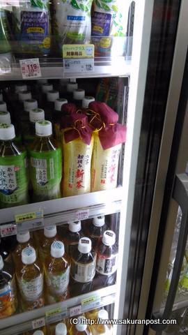 1000円の緑茶