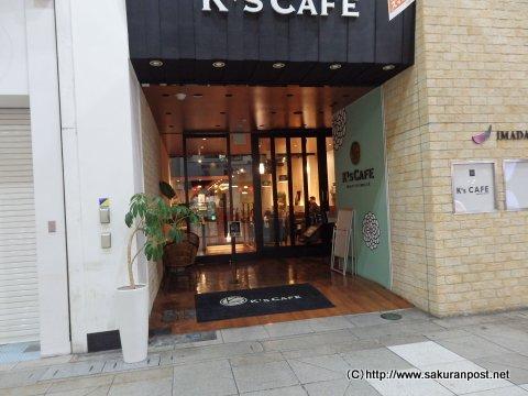 k's CAFE