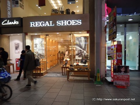 REAGAL SHOES