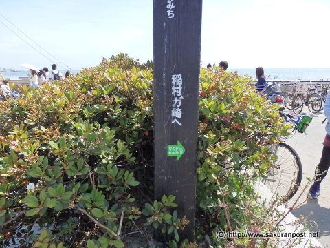 稲村ケ崎への案内板