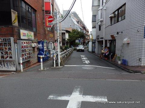 宇田川遊歩道終点