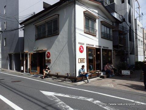 宇田川遊歩道沿いのカフェ