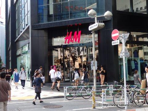 店舗 h&m