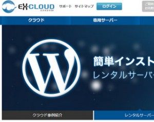 excloud