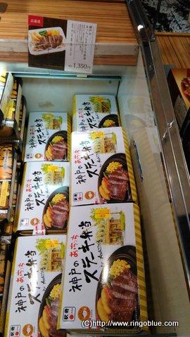 兵庫県神戸のあっちっちステーキ弁当
