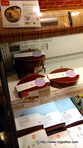東京都なすび亭弁当