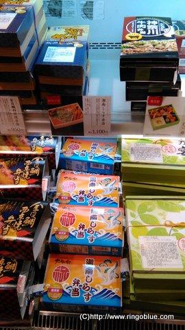 神奈川県湘南しらす弁当