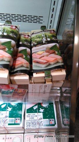 群馬県鶏めし弁当
