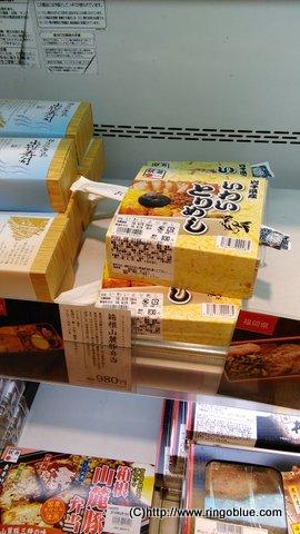 箱根山麓豚弁当