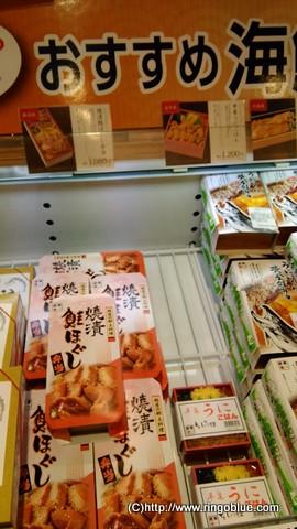 新潟県焼漬鮭ほぐし