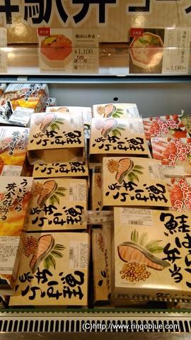 北海道たらば蟹弁当