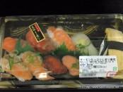 スーパーマーケットの寿司